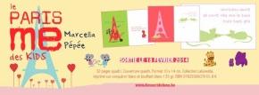 banniere FB PARIS me des kids - copie copie