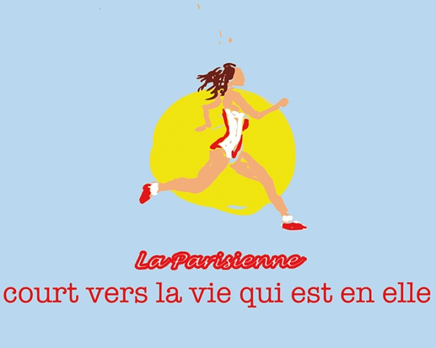 boudoir_des_sportives